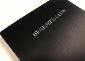 ベネシードクラブボックス ベネシードクラブ